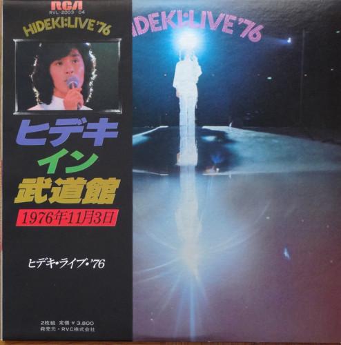アイドル 西城秀樹Live1-6