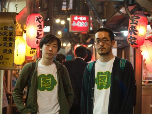 思い出横丁情報科学芸術アカデミー(OAMAS)の渡邉朋也氏(左)と谷口暁彦氏