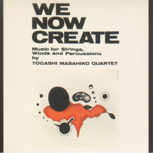 01_we_now_create