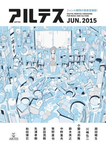 ARTES1506-COVER
